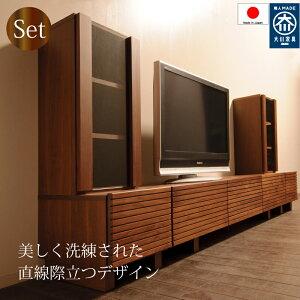 テレビボード セット220 ローボード 日本製 完成品 テレビ台180+キャビネット40 おしゃれ リビング収納 無垢材 2素材選択 開封設置送料無料