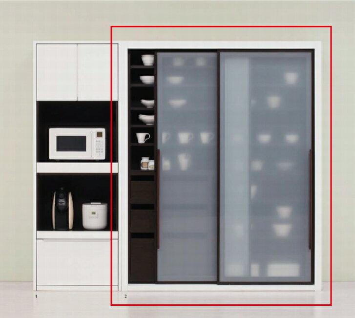 食器棚 キッチンボード 140 日本製 大川家具 完成品 おしゃれ 大容量 キッチン収納 開梱設置無料 送料無料