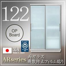 レンジ台食器棚キッチンボード完成品122cm幅レンジが隠せる日本製大川家具レンジボード送料無料開梱設置付