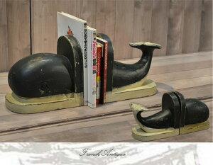 【送料無料】ブックスタンド 本立て ブックエンド アンティーク カントリー 家具 雑貨 カントリー調 おしゃれ 卓上スタンド 机上 仕切り 木製 くじら クジラ