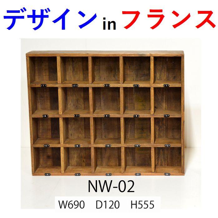 【送料無料】ドロワーボックス 小物 収納 ラック 収納棚 幅69奥行12高さ55.5cm アンティーク おしゃれ 木製 フレンチ 雑貨 かわいい カントリー レトロ