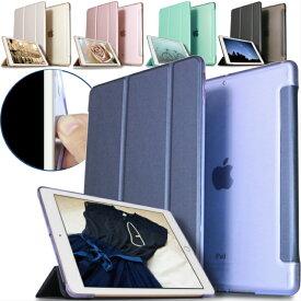 iPad Air4 ケース 10.9インチ 第8世代 10.2インチ 2020 第7世代 専用 2019年発売モデル iPad 第6世代 9.7 mini5 カバー アイパッド A2197 A2200 A2198 角が割れしないTPUソフトケース