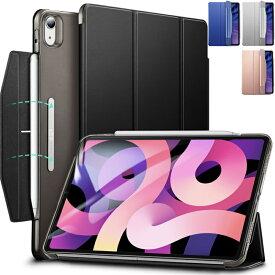 ESR iPad Pro 11 ケース 2020 オートスリープ/ウェイク [Apple Pencil 2 ワイヤレス充電対応] 軽量 留め具付き イッピー三つ折りスマートケース iPad Pro 11インチ 2020用ハード背面カバー 2018モデルにも対応