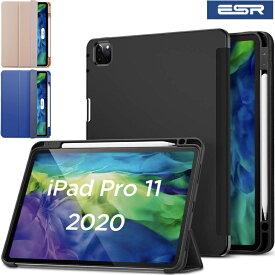 ESR iPad Pro 11 ケース 2020 フレキシブル素材 [Apple Pencil 2 収納 ワイヤレス充電対応] 軽量 三つ折りスマートケース 11インチ 2020用 ソフトフレキシブルTPUバックカバー付き 2018モデルにも対応