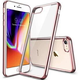 ESR iPhone SEケース 第2世代 iPhone8ケース iPhone7ケース 2020 新型 黄変防止 TPUカバー 衝撃吸収 エアクッションコーナー 柔軟性抜群のシリコンカバー クリア 安心保護 軽量 Qi急速充電対応 メッキバンパー加工