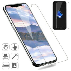 iPhone 12 mini 12Pro 11 Pro Max X XS MAX XR 7 8 4.7インチ 7Plus 8Plus 5.5インチ 6s 6Plus SE 5s 強化ガラスフィルム 保護フィルム 透明