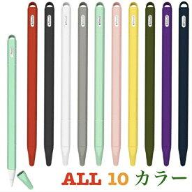 Apple Pencil第2世代専用 カバー iPad Pro 新型iPad iPad 10.2 第7世代 第6世代 アップルペンシル Apple Pencil 第2世代に対応