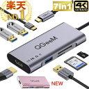 【楽天1位常連】USB Type-C ハブ 7in1 HDMI 4K USB3.0 PD対応 SDカードリーダー microSD 最大100W 変換 アダプタ タイ…