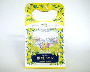 「横浜 お土産」えの木てい「横濱レモン」4個入り[お取り寄せ/ギフト/贈答用/手土産/お菓子/チーズケーキ/焼き菓子]