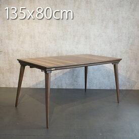 ダイニングこたつテーブル単品ハイタイプ 135×80cm 高さ70cm