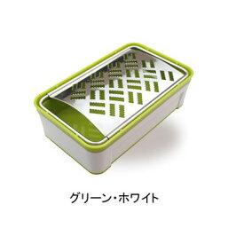 送料無料 サンクラフト スーパーおろし器 グリーン・ホワイト【SSK-10】【t】【CP】