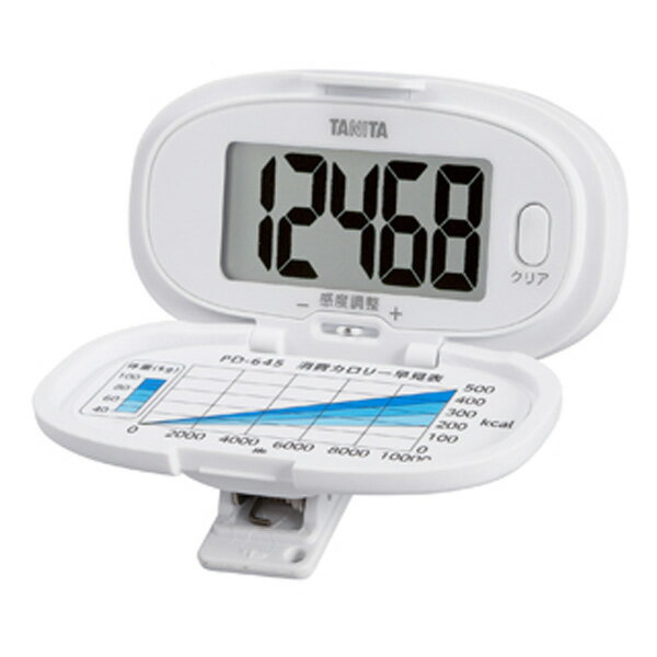 送料無料 TANITA タニタ 歩数計 PD-645 ホワイト 【RCP】【PD-645-WH】【CP】