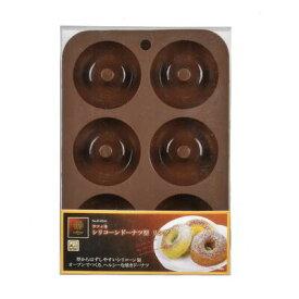 ラフィネ シリコーンドーナツ型リング パール金属 【RCP】【D-6244】【T】