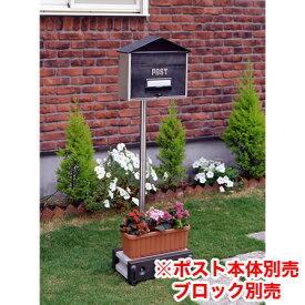 【再入荷】ステンレス製 自立式郵便ポストスタンドポール 1本型(※ポスト本体、ブロックは含まれません)【RCP】【SP-J2】