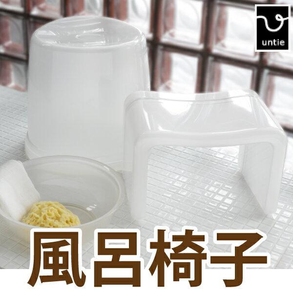 【送料無料】【★ポイント10倍!】【●日本製】 アンティプロ 美しいホワイトの風呂椅子 (※コの字型タイプ。湯桶等は別売り)【RCP】【MX-upr-W】