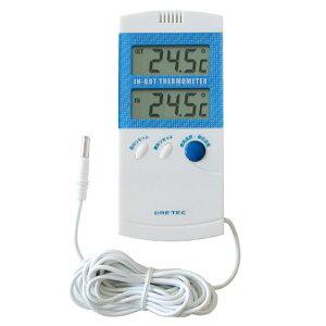 送料無料 DRETEC ドリテック センサー付き室内室外温度計【O-209】【CP】