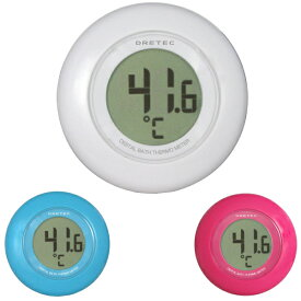 【PK、BL廃番】 DRETEC ドリテック お湯に浮かせられる デジタル湯温計【RCP】【O-227】【BL PK WT】