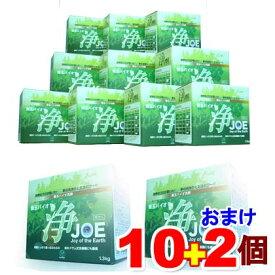 【ポイント10倍】【送料無料】【徳●用セット】善玉バイオ洗剤浄(JOE) 1.3Kg×12個セット【RCP】