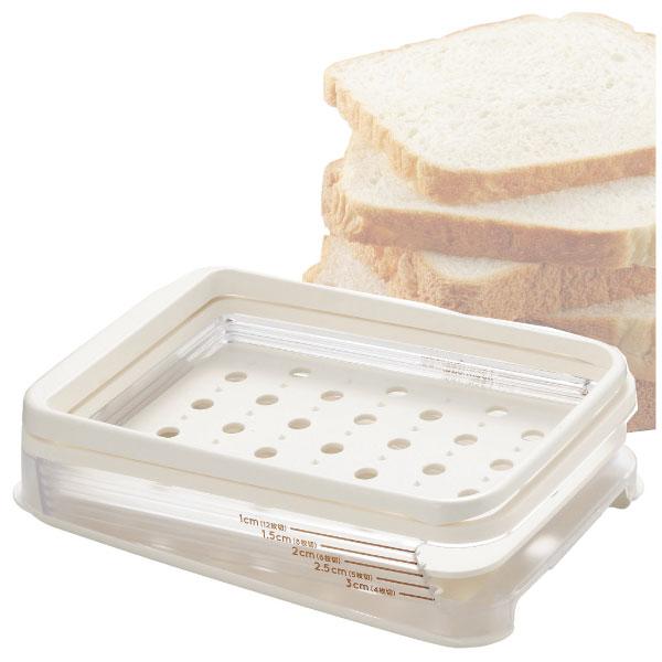 斜めカットでパンをキレイにスライス! ホームベーカリースライサー【RCP】【PS-955】