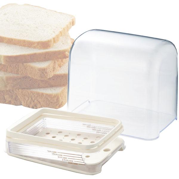 斜めカットでパンをキレイにスライス! ホームベーカリースライサー 専用フード付き!【RCP】【PS-956】