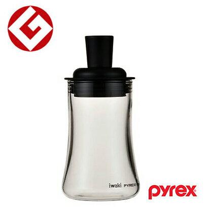 iwaki ふりかけボトル※ブランド表記が[PYREX]→[iwaki]変更となりました【RCP】【KT5031-BKF】