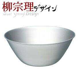 柳宗理 18-8ステンレス製 ステンレスボール 16cm キッチン ボウル【RCP】【ABC9802】