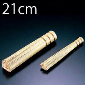 送料無料 竹製ささら 銅綿巻 21cm【RCP】【ASS0903】【CP】