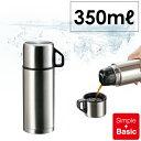 ポイント シンプル マグカップ ベーシック ダブルステンレスボトル