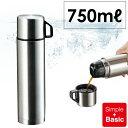 エントリー シンプル マグカップ ベーシック ダブルステンレスボトル