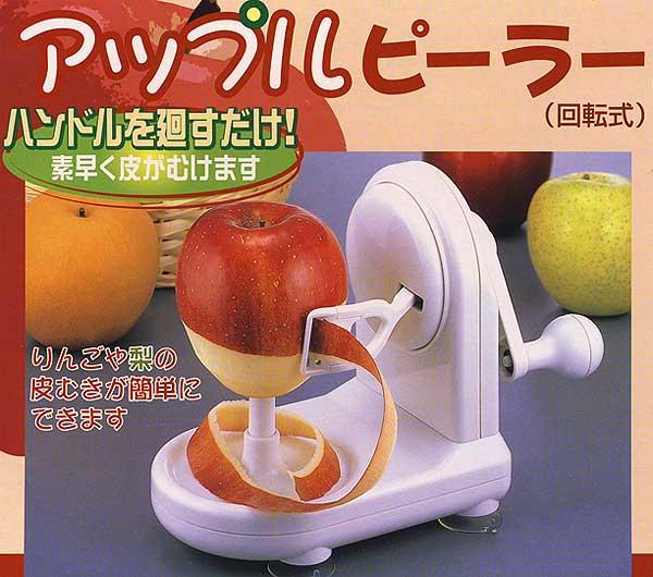ハンドルを回すだけでりんごの皮がむける! 回転式 アップルピーラー リンゴ 皮剥き器 りんご 皮むき器【RCP】【C-0140】
