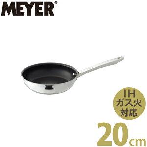 【新しくなりました】MEYER マイヤー スターシェフ3 ステンレス フライパン 20cm ふっ素樹脂加工 IH対応 ガス火対応 底三層構造 ステンレスフライパン 20cm【RCP】【MSC3-P20】