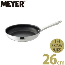 【送料無料】【新しくなりました】MEYER マイヤー スターシェフ3 ステンレス フライパン 26cm ふっ素樹脂加工 IH対応 ガス火対応 底三層構造 ステンレスフライパン【RCP】【MSC3-P26】
