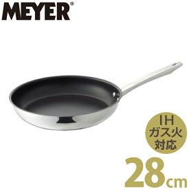 【送料無料】【新しくなりました】 MEYER マイヤー スターシェフ3 ステンレス フライパン 28cm ふっ素樹脂加工 IH対応 ガス火対応 底三層構造 ステンレスフライパン【MSC3-P28】