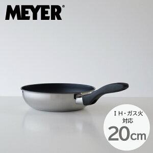 MEYER マイヤー ステンレススチール フライパン 20cm ふっ素樹脂加工 ガス火対応 IH対応 底三層 構造 ステンレス フライパン 【RCP】【ME2-P20】