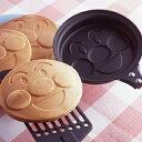 【それいけ!アンパンマン】シリコンフッ素樹脂加工でお手入れもラクラク!アンパンマンの顔のおいしいホットケーキパン