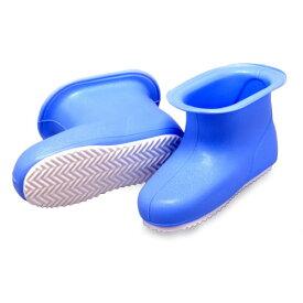 お風呂ブーツ カレンナーブーツ ブルー 男性 女性 標準サイズ 深型タイプ ブーツ お風呂用 お風呂ブーツ バスブーツ バスシューズ お風呂掃除用 靴 シューズ くつ【RCP】