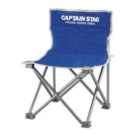 CAPTAIN STAG キャプテンスタッグ パレット コンパクトチェア ミニ マリンブルー パール金属 【RCP】【M-3916】