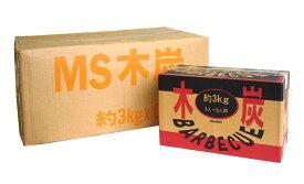 【送料無料】徳用バーベキュー用木炭 3kg×6箱入り ※ケースのデザインが変更となっております【同梱不可】その他の商品との同梱はできません。同時ご注文分の商品は別途送料がかかります。【RCP】