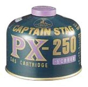 パワーガスカートリッジ PX−250 パール金属 【RCP】【M-8406】
