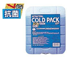 抗菌コールドパック<L>1000g【RCP】【M-9503】
