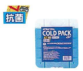 抗菌コールドパック<M>750g【RCP】【M-9504】