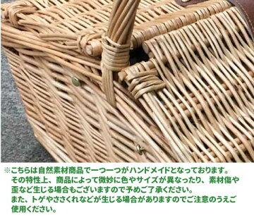 ピクニックバスケットハウス型柳かごアウトドアバスケットCAPTAINSTAG収納カゴバスケットケースパール金属【RCP】【UT-1002】