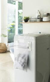 マグネット洗濯ネットハンガー プレート plate ホワイト 【RCP】【LD-PL E WH 3584】