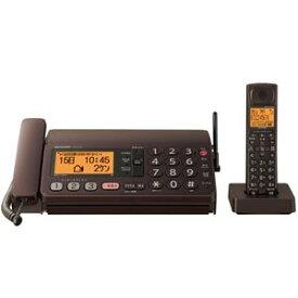 【中古】シャープ デジタルコードレスFAX 子機1台付き 1.9GHz DECT準拠方式 ブラウン系 UX-310CL-T