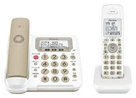 【中古】Pioneer デジタルコードレス電話機 子機1台付き 迷惑電話対策・留守番・ナンバーディスプレイ機能搭載 キャメル TF-FE30W-T
