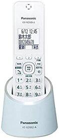 【中古】パナソニック コードレス電話機(充電台付親機および子機1台)
