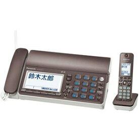 【中古】パナソニック デジタルコードレス普通紙ファクス 子機1台付き KX-PZ610DL-T (ブラウン)