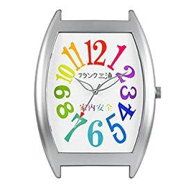 【中古】フランクミウラ 置き時計・掛け時計 白 W30cm×H43cm×D5.5cm FM08K-CRW