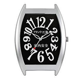 【中古】フランクミウラ 置き時計・掛け時計 黒 W30cm×H43cm×D5.5cm FM08K-B