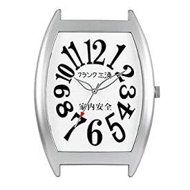 【中古】フランクミウラ 置き時計・掛け時計 白 W30cm×H43cm×D5.5cm FM08K-W